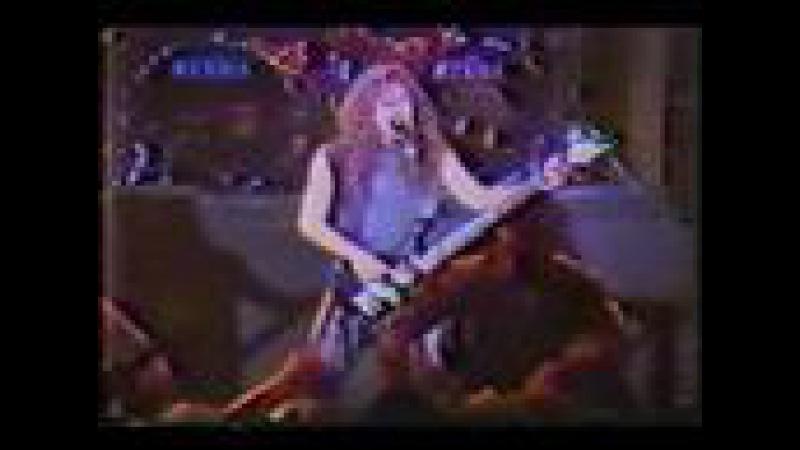 Slayer - Raining Blood / Angel of Death - Ritz NY 86