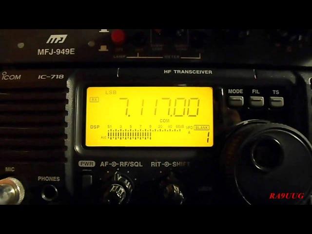 ICOM IC-718 (Приём в условиях города на 7 MHz).