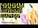 ЧИНИМ ШЕЙНЫЙ ШАРНИР /ПЯТЬ ВИДОВ ПОЛОМОК /КАК ПОЧИНИТЬ КУКЛУ сломалась нога рука разболтанные шарнир