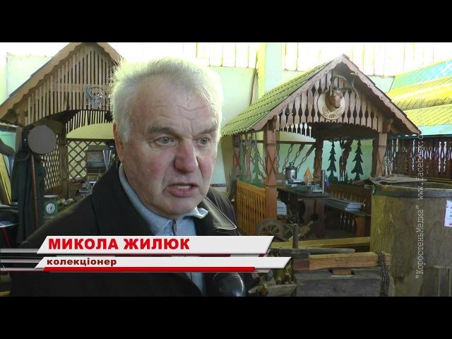 Репортаж KorostenTV про Ємільчине