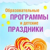 Детки-конфетки. В. Пышма, Среднеуральск