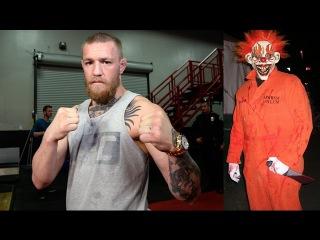 Конору МакГрегору угрожает клоун из психушки, экс чемпион UFC принял бой с Федором Емельяненко