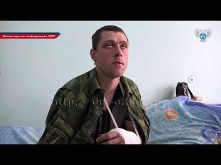 Интервью с ранеными бойцами НМ ЛНР в госпитале Дебальцево