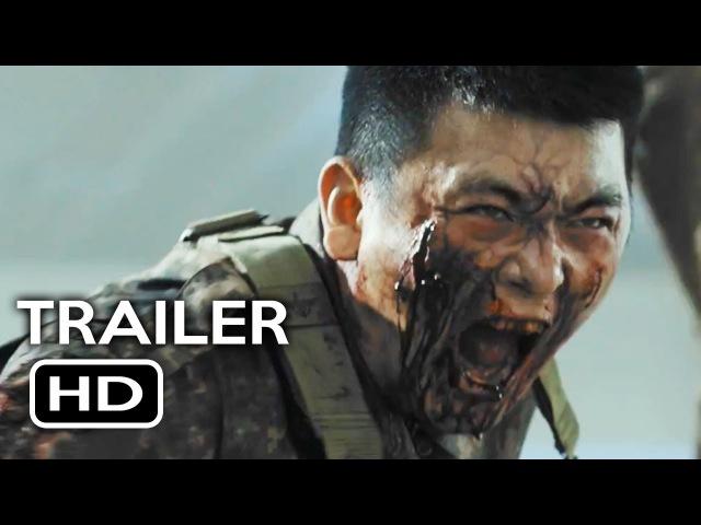 Train to Busan Official Trailer 2 2016 Yoo Gong Korean Zombie Movie HD
