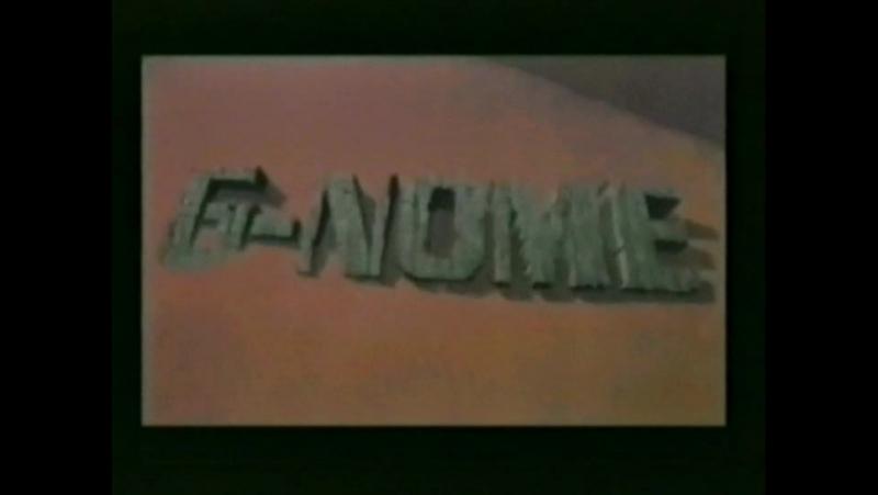 От винта! - Выпуск 074 (7th Legion, G-Nome, UBIK)