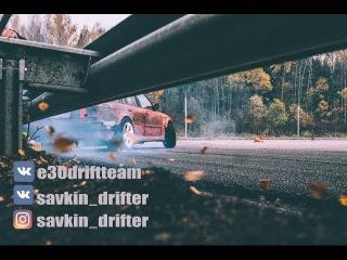 Школа дрифта от е30 Drift team