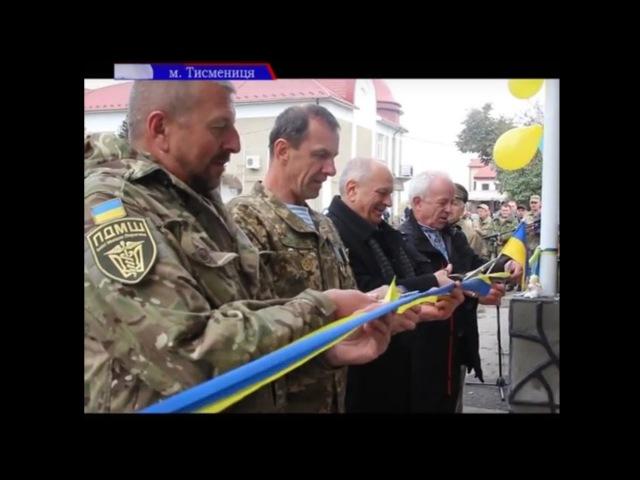 У Тисмениці відкрили перший в Україні антимагазин