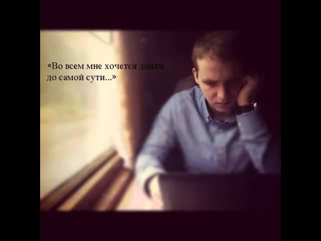 Во всем мне хочется дойти до самой сути стихи Б Пастернака Э Артемьев