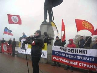 Выступление Кирилла Морозова на Русском марше