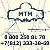 Железнодорожная строительная компания МТМ