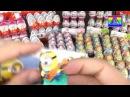 Киндер сюрприз коллекция Миньоны распаковка 60 яиц на русском языке