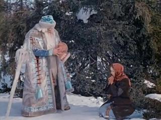 """""""Морозко"""" (фильм-сказка, 1965)"""