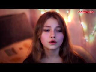 УмаТурман - Проститься (cover by Саша Капустина),красивый голос, классно спела,шикарное исполнение,красивая девушка поёт кавер