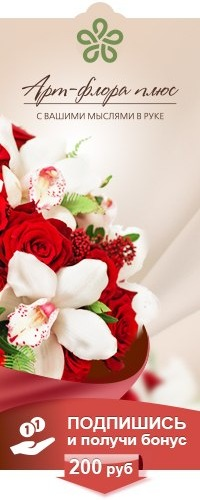 Цветов магазин цветов спб оформление