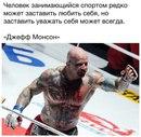 Личный фотоальбом Ярослава Николаева