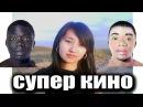 Эн Жакшы Кино 2015 / Кандуу Спорт 2 / кыргызча клиптер 2016