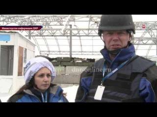 СММ ОБСЕ  посетили фильтровальную станцию в Ясиноватском р-не ()