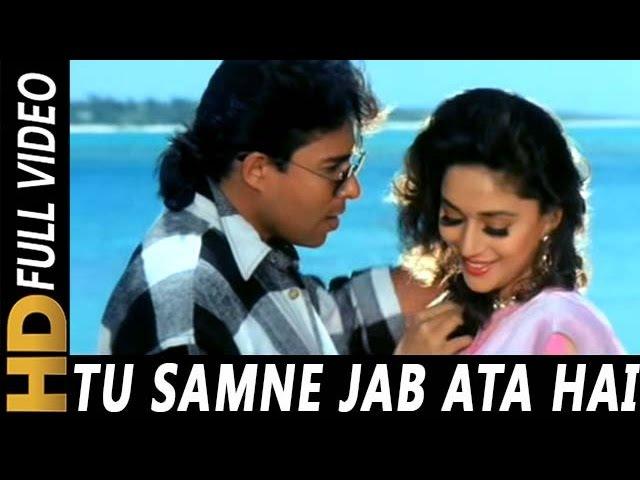 Tu Samne Jab Aata Hai Udit Narayan Alka Yagnik Anjaam 1994 Songs Madhuri Dixit Shahrukh Khan