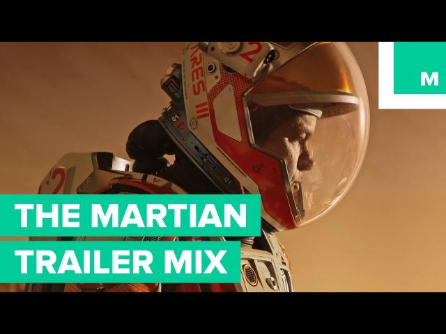 'The Martian' Recut as a Musical Comedy | Trailer Mix