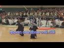 【高画質】第63回全日本剣道選手権大会【一本集vol 03】ippon omnibus vol ,03THE 63th All Japan KENDO CHAMPIONSHIPS