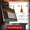 Muzshop.by - Интернет-магазин Музыкантский