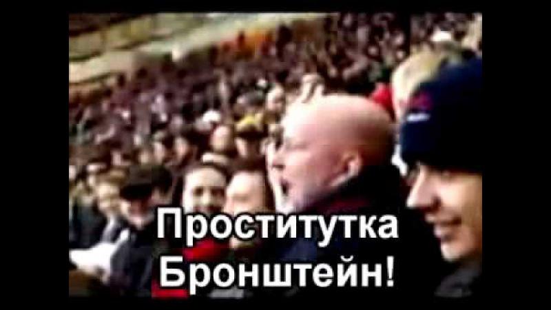 фанаты 'ЦСКА' лысый жжёт