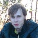 Личный фотоальбом Александра Бушуева