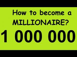 Разговорный английский для начинающих. Диалоги на английском языке - Как стать миллионером?