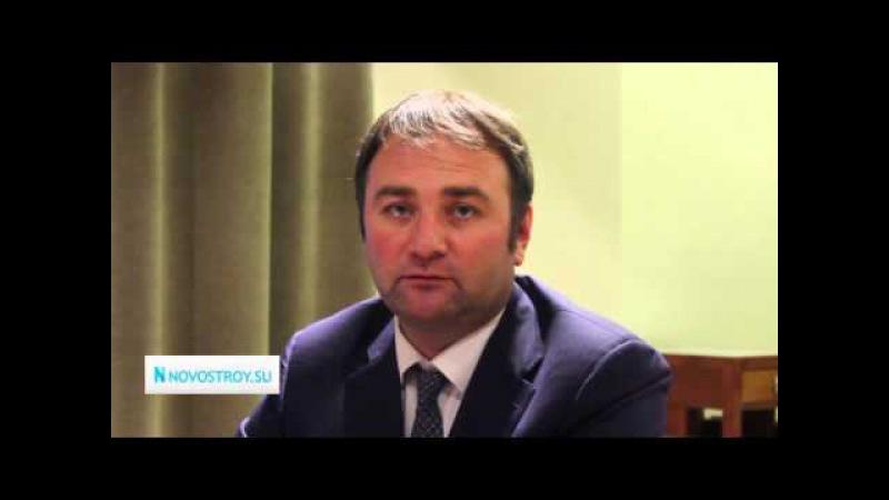 Интервью генерального директора «Эталон-Инвест» Даниила Селедчика порталу Novostroy.su