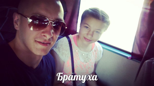 Анастасия Гончарова, Малая Виска, Украина