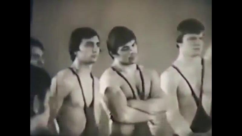 Греко римская борьба Переводы в партер СССР