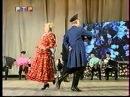 Igor Moiseyev ballet