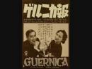 ゲルニカ Guernica - LIVE 1982.12.06 at 労音会館 Roon - (2 часть)Японская ассоциация работников в сфере музыки,оф. название 勤労者音楽協