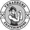 сообщество Thrashers Приемная