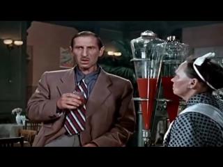 """Укротительница тигров (1954)  """"Казимир Алмазов  это имя, афиша, публика... касса!"""""""
