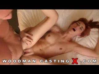 Кастинг вудмана. рыжая милашка redhead cutie at woodman porn casting woodmancastingx anny aurora