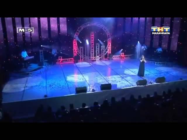 Зайнаб Абсаматова - Старинная