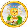 """ГКУСО ПК  """"ЦПД"""" Ильинского района"""