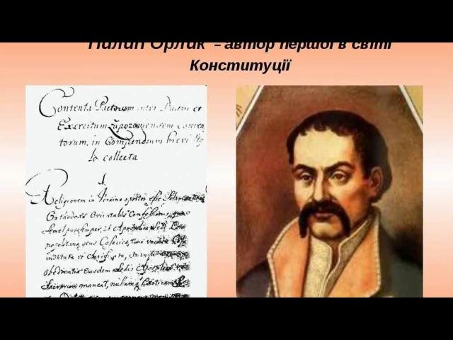 Мистецько-просвітницький лекторій з нагоди 20-ї річниці прийняття Конституції України