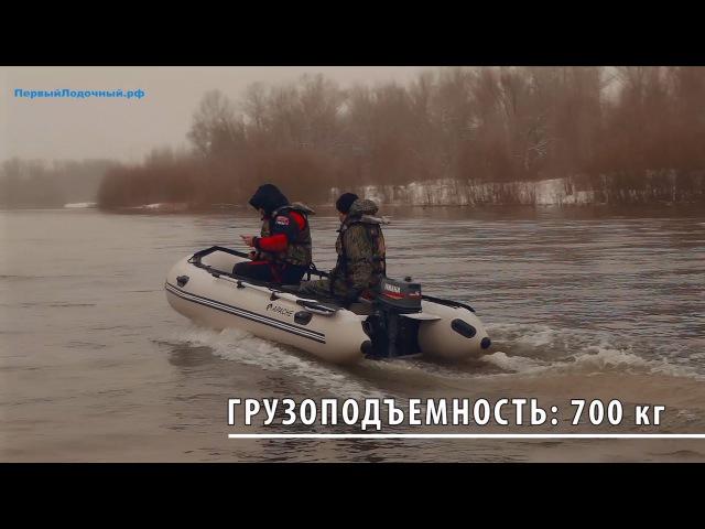 ПВХ моторная лодка Апачи Apaci 3500 СК