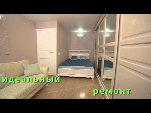 ИДЕАЛЬНЫЙ РЕМОНТ Семен Морозов - 09.04.2016. Idealnyy remont