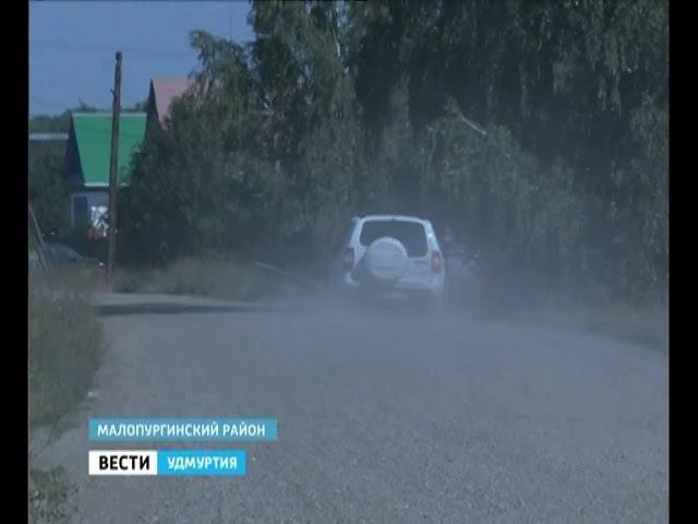 Жители села Пугачево ищут спасения от пыли