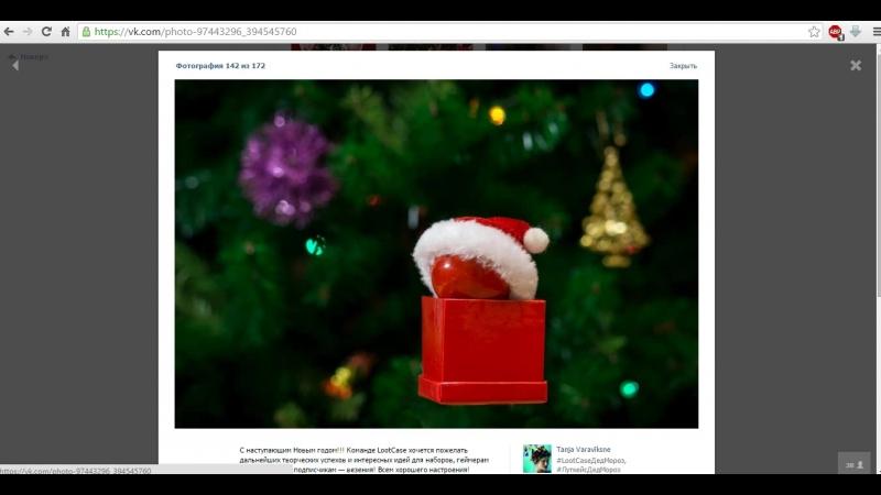 Розыгрыш Письмо Деду Морозу