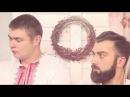 Украинская пародия на клип Тимати Лада Седан Баклажан взорвала интернет
