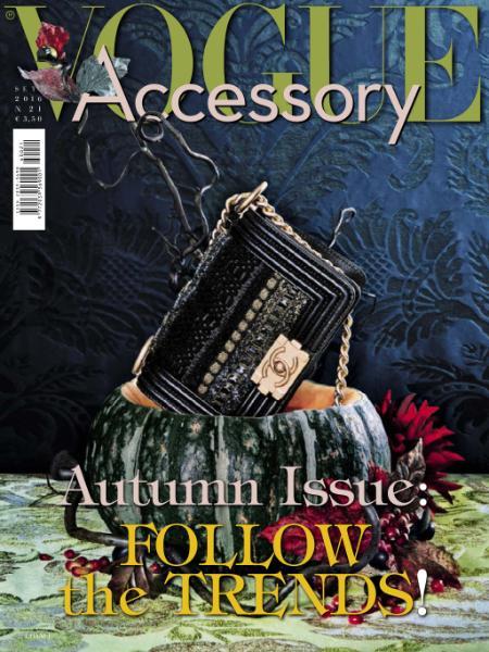 Vogue Accessory - Settembre 2016