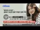 태양의 후예 송혜교 vs J사 초상권 침해 논란 Song Hye Kyo takes legal action against jewelry brand