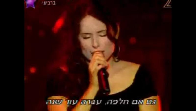 3 Miri Mesika and Boaz Mauda Shir tikva