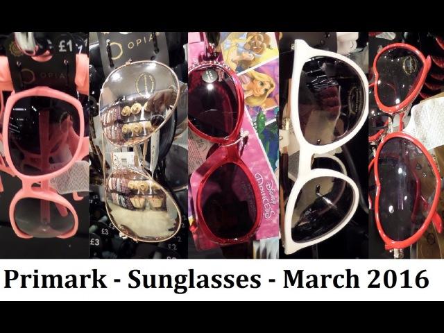 Primark Sunglasses   March 2016   IlovePrimark