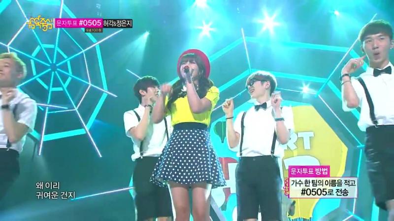 Предебют Чжиан Eun Ji Apink Short Hair Duet with Huh Gak 짧은 머리 @ Special Stage Music Core Live