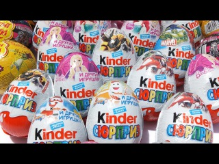 ✿ 40 Kinder Surprise Eggs Super Toys: Cars, Angry Birds, Spiderman, Smurfs, Disney, Ben Ten, Zombies